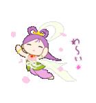 桜天女(個別スタンプ:26)