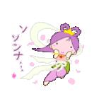 桜天女(個別スタンプ:27)