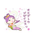 桜天女(個別スタンプ:28)