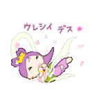 桜天女(個別スタンプ:29)