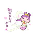 桜天女(個別スタンプ:30)