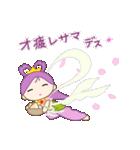 桜天女(個別スタンプ:31)