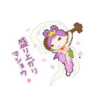 桜天女(個別スタンプ:32)
