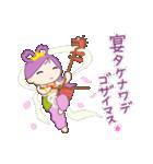 桜天女(個別スタンプ:33)