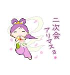 桜天女(個別スタンプ:34)