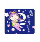 桜天女(個別スタンプ:35)