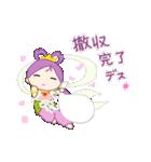 桜天女(個別スタンプ:36)