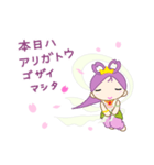 桜天女(個別スタンプ:37)