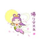 桜天女(個別スタンプ:38)