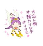 桜天女(個別スタンプ:39)