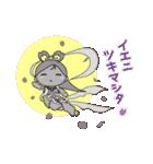 桜天女(個別スタンプ:40)