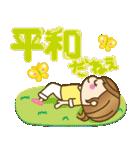 【初夏▶夏】さわやか♪毎日つかえる言葉♥(個別スタンプ:04)