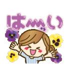 【初夏▶夏】さわやか♪毎日つかえる言葉♥(個別スタンプ:07)