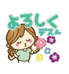 【初夏▶夏】さわやか♪毎日つかえる言葉♥(個別スタンプ:12)