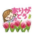 【初夏▶夏】さわやか♪毎日つかえる言葉♥(個別スタンプ:13)