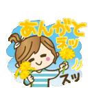 【初夏▶夏】さわやか♪毎日つかえる言葉♥(個別スタンプ:15)