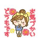 【初夏▶夏】さわやか♪毎日つかえる言葉♥(個別スタンプ:18)