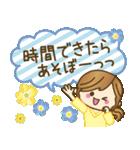 【初夏▶夏】さわやか♪毎日つかえる言葉♥(個別スタンプ:20)