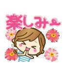 【初夏▶夏】さわやか♪毎日つかえる言葉♥(個別スタンプ:21)