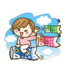 【初夏▶夏】さわやか♪毎日つかえる言葉♥(個別スタンプ:24)