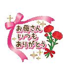 【初夏▶夏】さわやか♪毎日つかえる言葉♥(個別スタンプ:27)