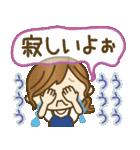 【初夏▶夏】さわやか♪毎日つかえる言葉♥(個別スタンプ:31)