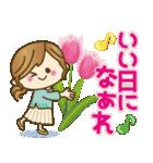 【初夏▶夏】さわやか♪毎日つかえる言葉♥(個別スタンプ:33)