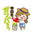 【初夏▶夏】さわやか♪毎日つかえる言葉♥(個別スタンプ:34)