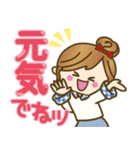【初夏▶夏】さわやか♪毎日つかえる言葉♥(個別スタンプ:37)