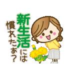 【初夏▶夏】さわやか♪毎日つかえる言葉♥(個別スタンプ:38)
