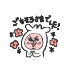 モゥモゥとほのぼのにくにく(個別スタンプ:08)