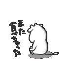 モゥモゥとほのぼのにくにく(個別スタンプ:11)