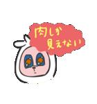 モゥモゥとほのぼのにくにく(個別スタンプ:18)