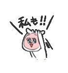 モゥモゥとほのぼのにくにく(個別スタンプ:27)
