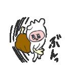 モゥモゥとほのぼのにくにく(個別スタンプ:34)