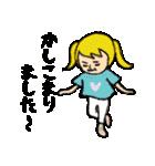 ちょくちょく使える2(個別スタンプ:02)