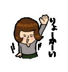 ちょくちょく使える2(個別スタンプ:03)