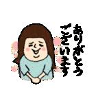 ちょくちょく使える2(個別スタンプ:06)