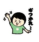 ちょくちょく使える2(個別スタンプ:13)
