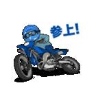 俺は青いオフロードバイクが大好きです!(個別スタンプ:01)