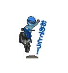 俺は青いオフロードバイクが大好きです!(個別スタンプ:02)
