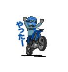 俺は青いオフロードバイクが大好きです!(個別スタンプ:04)