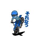 俺は青いオフロードバイクが大好きです!(個別スタンプ:05)