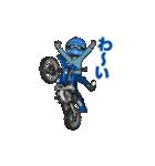 俺は青いオフロードバイクが大好きです!(個別スタンプ:07)