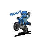 俺は青いオフロードバイクが大好きです!(個別スタンプ:08)