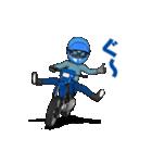 俺は青いオフロードバイクが大好きです!(個別スタンプ:10)