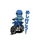 俺は青いオフロードバイクが大好きです!(個別スタンプ:11)
