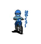 俺は青いオフロードバイクが大好きです!(個別スタンプ:12)