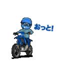 俺は青いオフロードバイクが大好きです!(個別スタンプ:13)