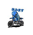 俺は青いオフロードバイクが大好きです!(個別スタンプ:15)